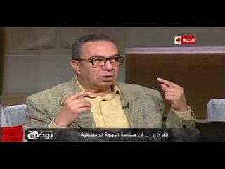 بوضوح - جمال عبد الحميد: ممدوح الليثي بالنسبالي أهم منتج إشتغلت معاه