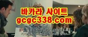 오리지널실배팅 실시간바카라  [[ gcgc338.com ]]실시간카지노  오리지널실배팅