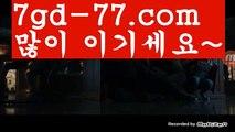 중고차 㐁||#파리생제르망 맨유 ||부산파라다이스||7gd-77.com 룰렛 㐁||#이주연||해외바카라사이트||실시간바카라사이트||㐁 네임드사다리분석  㐁||https://casi-no119.blogspot.com||칩||㐁 카지노추천 㐁||온라인카지노사이트||해외카지노사이트||골드카지노 ||㐁 온라인카지노사이트 㐁||카지노싸이트||바카라사이트주소||취향저격||㐁 네임드사다리분석  㐁||#안우연||강원랜드||