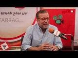 اتفرج | شريف منير : كريم عبدالعزيز لطيف والسقا دينامو شغل