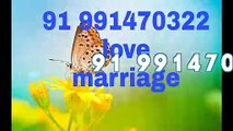 "lOvE pRoBlem sOLution bAbA ji,Vapi""91""9914703222 lOvE MaRrIaGe SpEcIaLiSt BaBa Ji,"