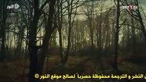 قيامة ارطغرل الجزء الخامس الحلقة 139 مترجم القسم 1 الاول