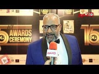 اتفرج | بيومي فؤاد يكشف اعماله القادمة ويشكر الجمهور