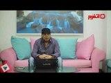 اتفرج   خبير الأبراج محمد فرعون يكشف الأبراج الأكثر والأقل حظاً لعام ٢٠١٩
