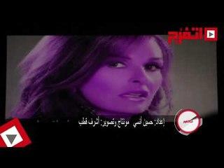 اتفرج | مهرجان جمعية الفيلم يعرض مشوار الفنانة يسرا ضيف شرف المهرجان