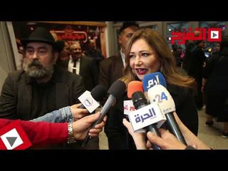 اتفرج   ليلي علوي : أنا محظوظة بتكريمي في مهرجان جمعية الفيلم