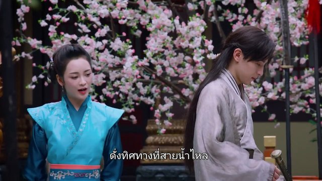 Ashes of love ep 23 | TVH VIDIO VIRAL Scandal TODAY News