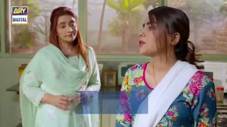 Kaisa Hai Naseeban E 18 - 6th March 2019 - ARY Digital Drama