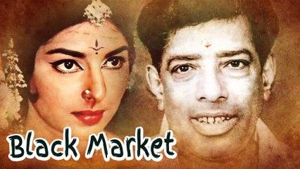Full Length Kannada Movie Black Market | New Kannada Full Movie HD | Narasimharaju,Sharada