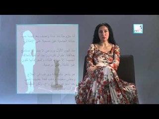 Alyaa Gad - Q & A | Husband doesn't desire his wife |  زوج لا يرغب في زوجته