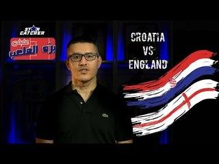 """عفيفي بره الملعب """"Star Catcher"""" - تحليل مباراة كرواتيا وانجلترا - 11/7/2018"""