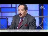 برنامج ستوديو البلد مع ايمان الحصرى   بتاريخ 26-1-2012