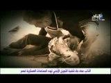 تقرير عن المجازر التى تحدث فى سوريا