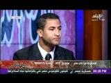 برنامج ولاد البلد مع سلمى واياد 24-3-2012