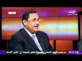 برنامج على اسم مصر مع احمد سمير وايمان الحصرى 5 4 2012