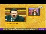 برنامج على اسم مصر مع احمد سمير وايمان الحصرى 27 4 2012