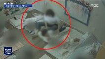 """[바로간다] CCTV 보자 온몸이 떨려왔다…""""학대 넘어선 학대"""""""