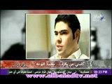 برنامج ولاد البلد مع سلمى واياد 9-7-2012