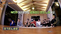 Travel The World on EXO's Ladder S2 E34