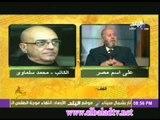 برنامج على اسم مصر مع احمد سمير وايمان الحصرى 11-1-2013.