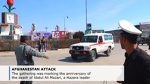 At least 3 dead, 22 wounded in attack on Shia gathering in Kabul