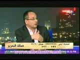 عماد جاد : الدكتور عصام العريان قال لو الجيش انقلب على الرئيس حنقاوم بجيش تحرير مصر