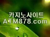 카지노무료쿠폰【【TTS332、COM】】안전카지노 카지노무료쿠폰【【TTS332、COM】】안전카지노