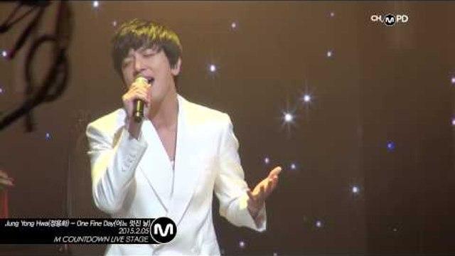 [MPD직캠] 정용화 직캠 어느 멋진 날 One Fine Day Jung Yong Hwa Fancam Mnet MCOUNTDOWN 150205