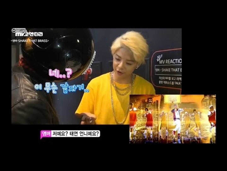 [Self MV Reaction] MPD&Amber(엠버)-Shake That Brass