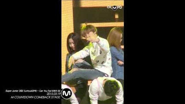 [MPD직캠] 슈퍼주니어 은혁 직캠 촉이 와 Can You Feel It? Super Junior D&E Eun hyuk Fancam Mnet MCOUNTDOWN 150319