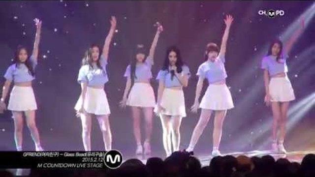 [MPD직캠] 여자친구 직캠 유리구슬 Glass Bea GFRIEND Fancam Mnet MCOUNTDOWN 150212