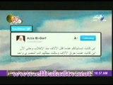 فقرة الصحافة مع الصحفية إقبال بركه من صباح البلد 22-10-2013