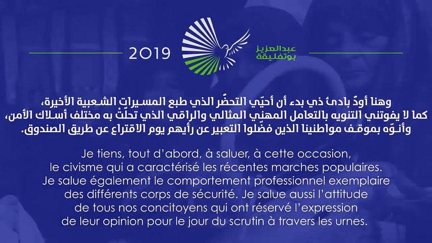 Message du Candidat Abdelaziz Bouteflika exprimant les six engagements imminents pour notre pays
