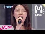 [너목보4 LIVE] 경희대 에일리 전하영 - U&I (에일리) 170330 EP.05