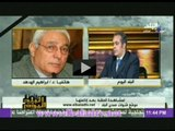 الدكتور ابراهيم الهدهد: طلاب الاخوان حطموا مداخل المدينة الجامعية وحاولوا اقتحام قسم شرطة مدينة نصر