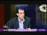 نظرة مع حمدى رزق 7-11-2013
