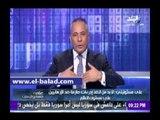 صدى البلد | أحمد موسى يطالب بإسقاط الجنسية عن كل إرهابي يعمل ضد الوطن