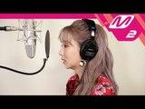 [Studio Live] 케이시(Kassy) - 비야 와라(Let it rain)