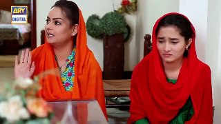 Meri Baji E 100 - Part 1 - 7th March 2019 - ARY Digital Drama