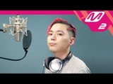 [Studio Live] G.Soul - 술버릇(Bad habit)