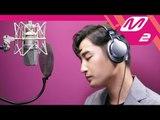 [Studio Live] 박재정(Parc Jae Jung) - 시력(Focus)