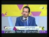 عيش صح مع هبة الجارحى 26-11-2013