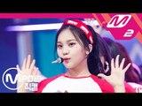 [MPD직캠] 여자친구 엄지 직캠 '여름여름해(Sunny Summer)' (GFRIEND UMJI FanCam) | @MCOUNTDOWN_2018.7.19