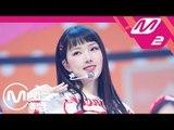[MPD직캠] 여자친구 예린 직캠 '여름여름해(Sunny Summer)' (GFRIEND YE RIN FanCam) | @MCOUNTDOWN_2018.7.19