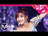 [MPD직캠] 트와이스 지효 직캠 'Dance The Night Away' (TWICE JI HYO FanCam) | @MCOUNTDOWN_2018.7.19