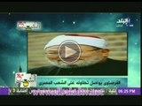 مظهر شاهين مهاجما القرضاوى: العيب مش عليك ال