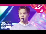 [MPD직캠] 갓세븐 잭슨 직캠 'Lullaby' (GOT7 JACKSON FanCam) @GOT7COMEBACKSHOW_2018.09.17