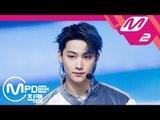 [MPD직캠] 갓세븐 JB 'Lullaby' (GOT7 JB FanCam) | @MCOUNTDOWN_2018.9.20