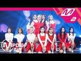 [MPD직캠] 이달의 소녀 직캠 4K 'Hi High' (LOONA FanCam)   @MCOUNTDOWN_2018.10.04