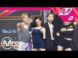 [MPD직캠] 트리플 H 현아 직캠 'RETRO FUTURE' (Triple H HyunA FanCam) | @MCOUNTDOWN_2018.7.26